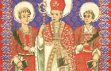 Santi Patroni Modestino, Fiorentino e Flaviano